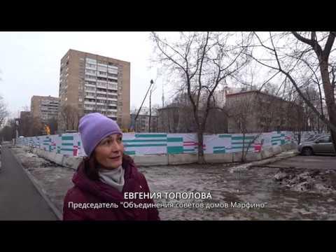 Дом по реновации на болоте. Москва, р-н Марфино. ул. Академика Комарова 11-13