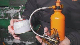 Газовая горелка или бензиновая при минус 10?