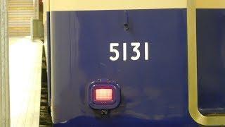 走行音 / 阪神5131形 5131F(廃車) 電機子チョッパ制御(東芝CH) 高速神戸→阪神神戸三宮