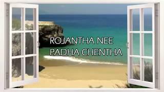 Rojantha Nee Paadha Chentha !!Telugu Christian Song !! Bhanu