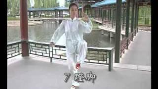 Тай чи - basic форма - 8 движения