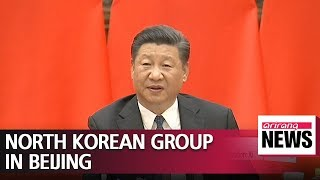 North Korean friendship group meets Chinese leader Xi Jinping