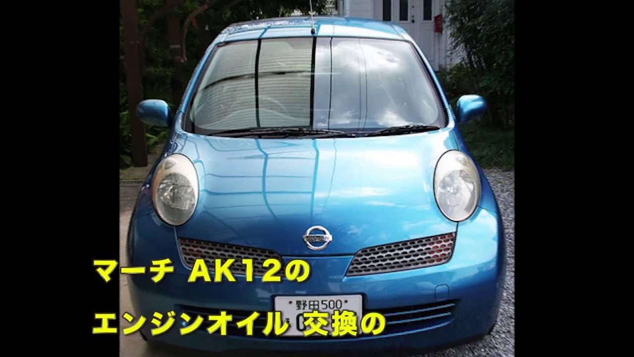 Kr Kondensor Nissan March Ak12 Change Engine