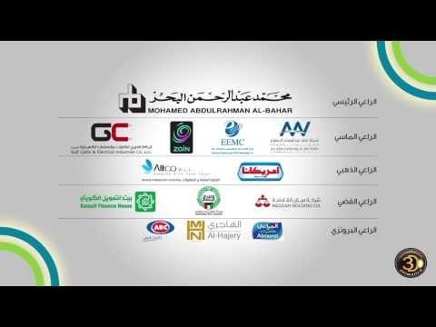 TV ad Union of Consumer Cooperative Societies
