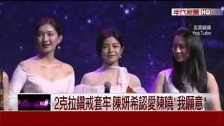 藝人陳妍希,近期將事業重心轉移中國大陸,拍戲,上節目,還常出席時尚...
