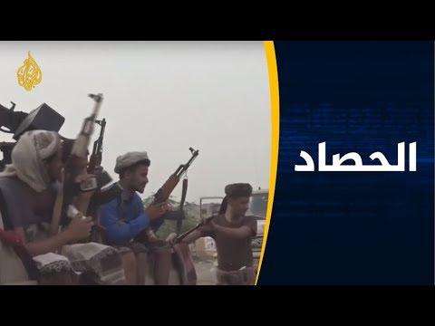 هل تتذرع الإمارات بمحاربة الإرهاب للبقاء باليمن؟  - نشر قبل 10 ساعة