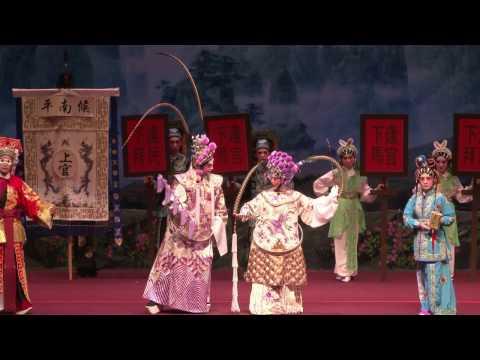 粵劇 Red Bean Opera 慶祝屋崙紅荳戲曲成立十四週年誌慶-龍鳳爭挂帥 2010 高清 HD