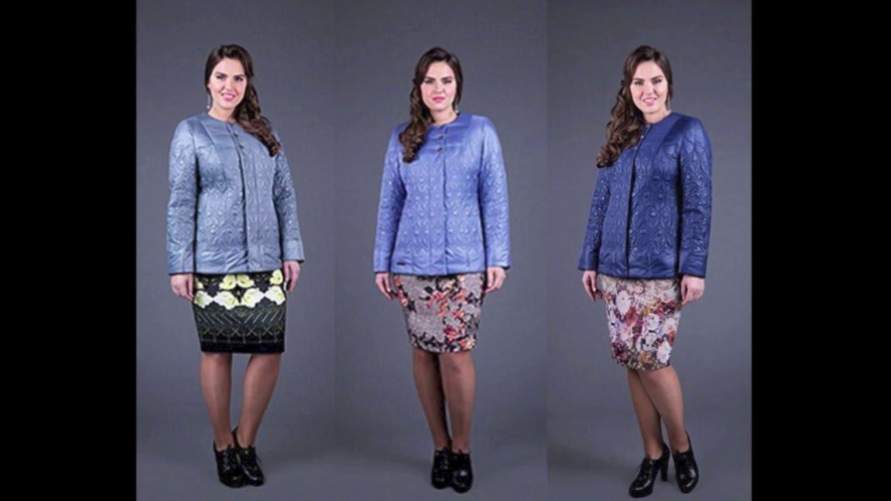 Женская Весенняя Верхняя Одежда