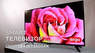 видео Где купить телевизор Ergo