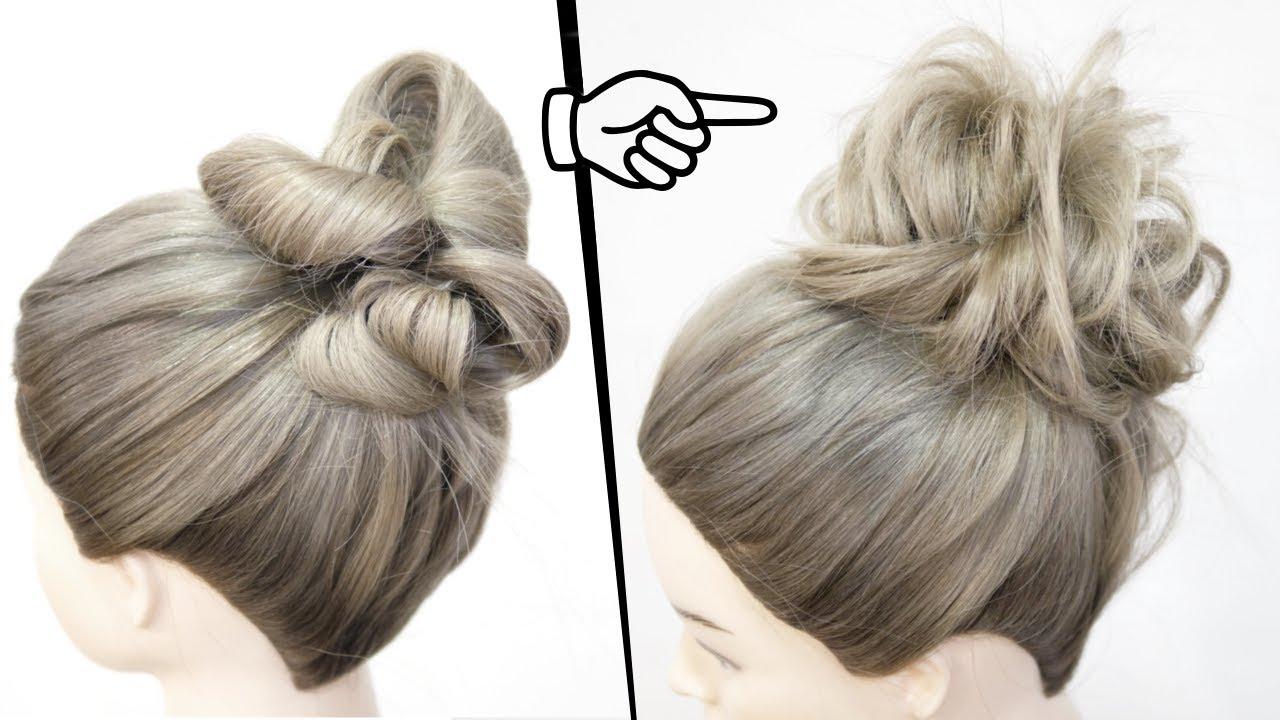 【 初心者の方必見!】編まない!巻かない!丸めるだけ!ループで作るゆるふわお団子のヘアアレンジ!Easy MESSY BUN   New Bun Hairstyle   Updo Hairstyle