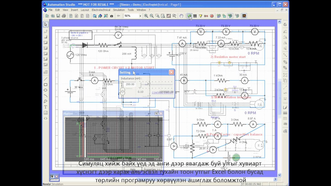 automation studio 5.7