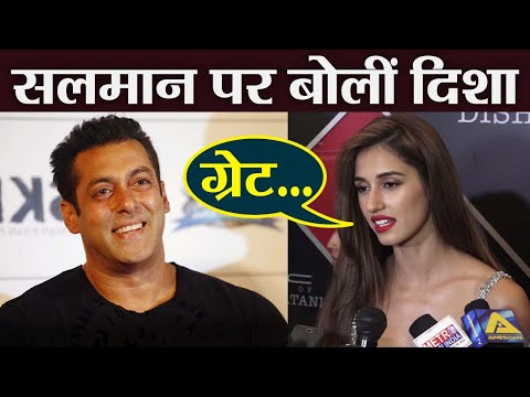 Disha Patani shares her experience working with Salman Khan; Watch video | FilmiBeat Mp3