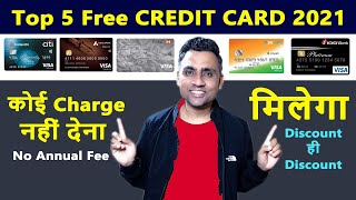 Best Credit Card Without Fees | Best Free Credit Card 2021 | Top Credit Card India 2021