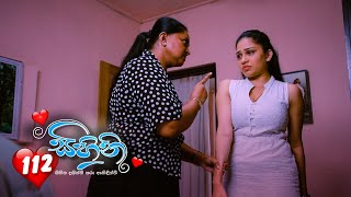 Sihini | Episode 112 - (2020-10-01) | ITN Thumbnail