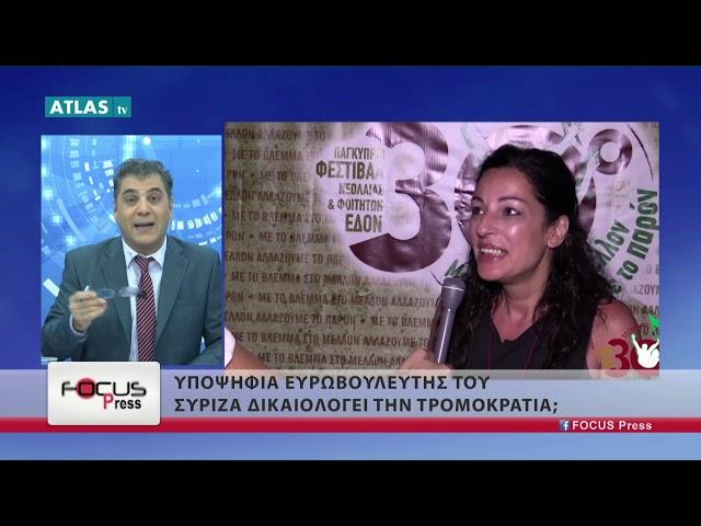 FOCUS PRESS ΜΕΡΟΣ 1ο   13 3 2019   ΚΑΡΑΚΩΣΤΑΝΟΓΛΟΥ ΒΕΝΙΑΜΙΝ