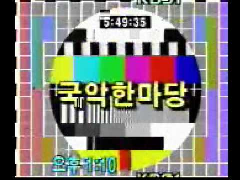 SOUTH KOREA KBS1 TV TEST CARD(PM5544)