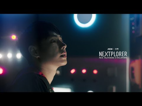 Nobody Like You [JOOX Exclusive] - เป๊ก ผลิตโชค x Hollaphonic「Official MV」