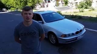 авто из литвы, купить авто в литве, bmw e39, 520