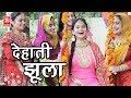 Download Super Hit Malhar | ओढ़नी सितारों की | Odhni Sitaro KI | Anjali Jain | Full HD  | Rathor Cassette MP3 song and Music Video