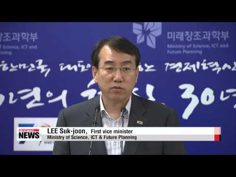 Korea opens 17th innovation center in Incheon, completing national network   인천창