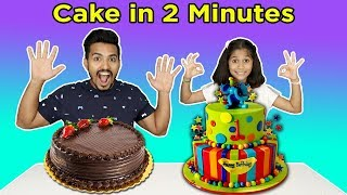 Kids Making Cake In 2 Minutes | Christmas Special cake Pari's Lifestyle