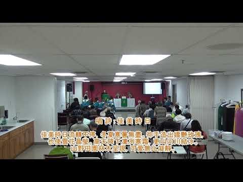 JCC 2017 07 16