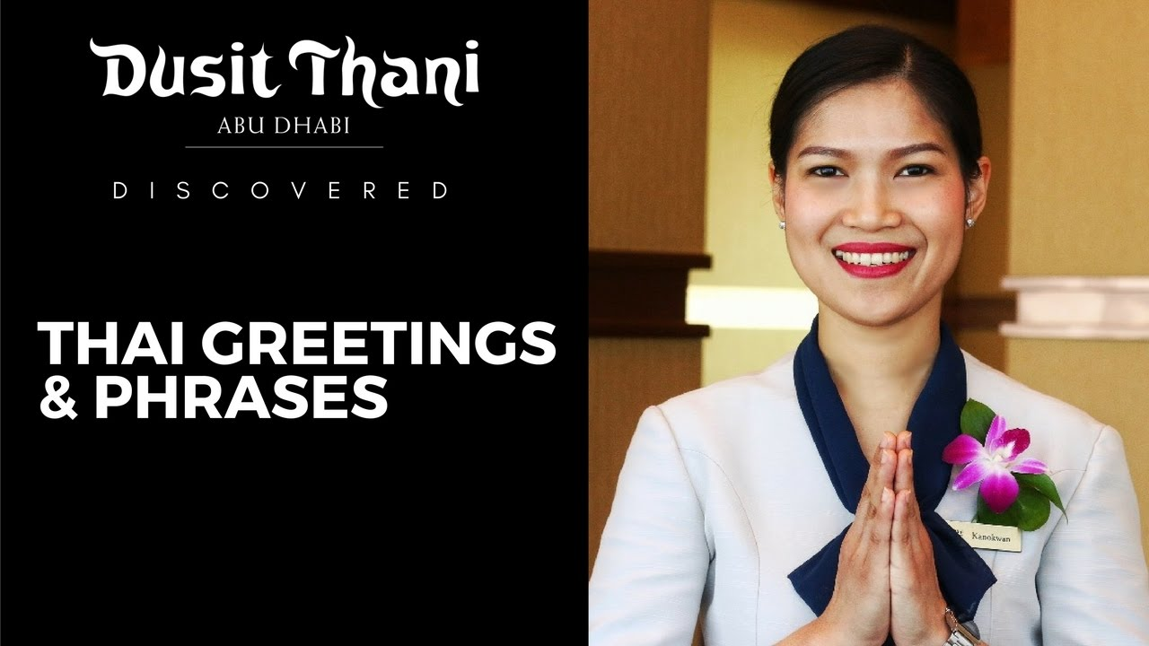 Thai greetings and phrases you should know youtube thai greetings and phrases you should know m4hsunfo