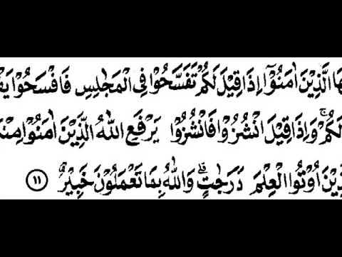 Surah al mujadalah ayat 11,by ustad hefni