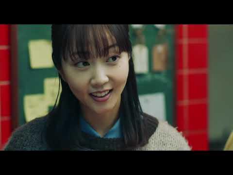 Download Perfect Strangers (2021) Japanese Movie Trailer English Subtitles (おとなの事情 スマホをのぞいたら 予告編 英語字幕)