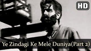 Ye Zindagi Ke Mele Duniya Mein Kam (Part 2)(HD) - Mela (1948) - Dilip Kumar - Nargis - Filmigaane