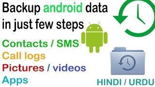 How to backup Contacts / SMS / call log  in android mobile? No Root  | HINDI/URDU |