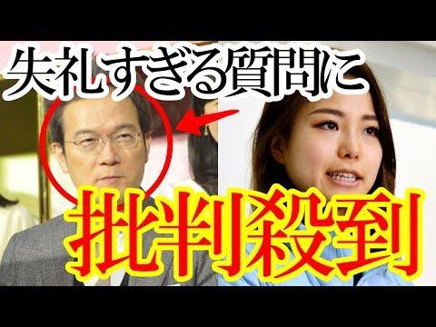 NHK有馬嘉男キャスター「オリンピックや金メダルってそんなに大事?」高梨沙羅選手に
