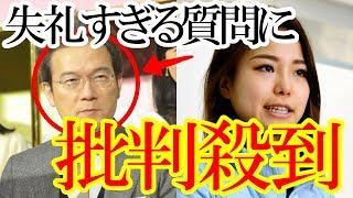NHKのニュースウオッチ9で、生出演してる高梨沙羅選手への有馬嘉男アナ...