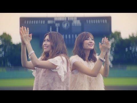 Lirik lagu MK-twinty – ラストチャンス 〜女子道〜 歌詞 kanji romaji