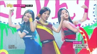 Download 【TVPP】Red Velvet - Happiness, 레드벨벳 - 행복 @ First Debut Stage, Show Music core Live