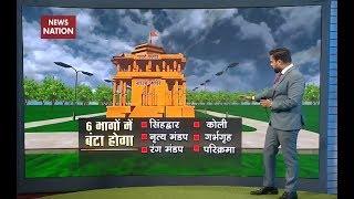 Ayodhya Land Dispute: Here's How Ram Temple May Look Like