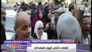 والد شهيد بمجزرة بورسعيد : سنقاضي وزير الداخلية والمصري .. فيديو