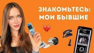 Ретро обзор Nokia N72, 3200 и Sony Ericsson M600i: вспоминаю своего первого