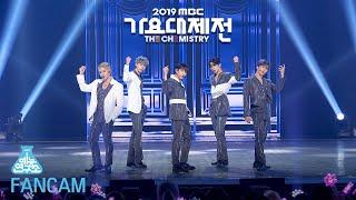 [예능연구소 직캠] ASTRO - Blue Flame, 아스트로 - Blue Flame @2019 MBC Music festival 20191231