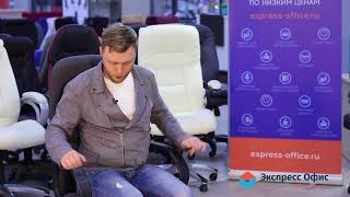 Обзор удобного руководительского кресла PK137 с механизмом качания Top Gun