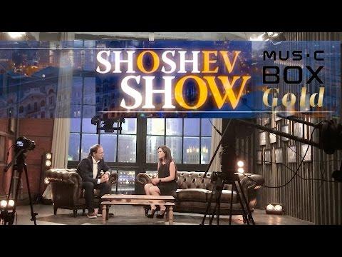 "Дина Гарипова в ""Shoshev Show/Шошев шоу"" (MusicBox Gold, 10 сентября 2016)"