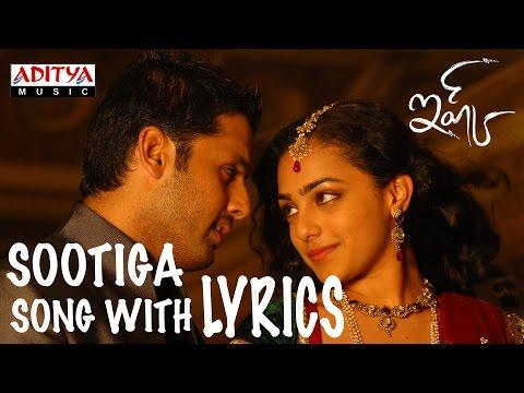 Ishq Full Songs With Lyrics - Sootiga...