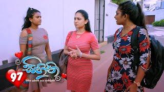 Sihini | Episode 97 - (2020-09-10) | ITN Thumbnail