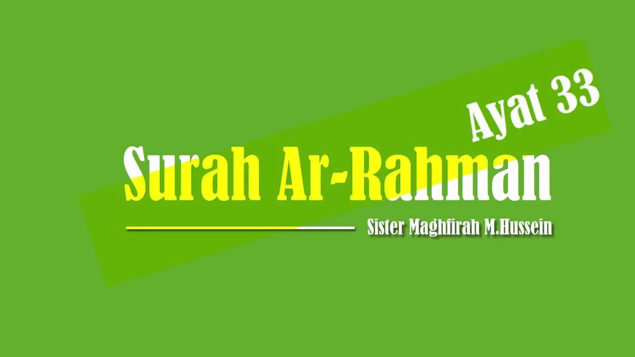 Surah Rahman Ayat 33 Challenge From Allah To All