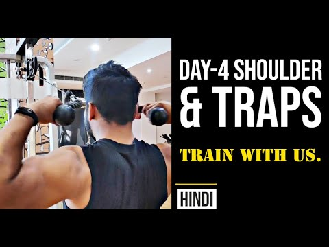 Day4: Shoulder & Traps | Train with us | Weight Training Program for Beginners | #calisthenicsindia