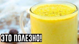 Секретный рецепт эликсира здоровья! Пью каждое утро, бока уходят, кожа и волосы как в молодости!