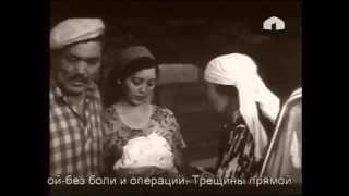 Айсулуунун талаасы Кыргыз Кино