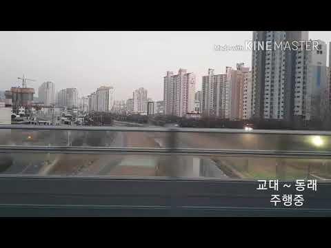 동해선 동대구행 무궁화호 #1792열차 부전 ~ 센텀 주행영상(2018.01.13)