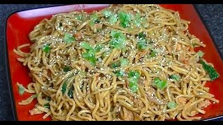 CHICKEN CHOW MEIN *COOK WITH FAIZA*