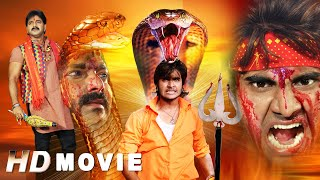 NAGINA 2 | New Bhojpuri Full Movie 2019 | Pawan Singh,  Pradeep Pandey (Chintu) | Action Movie